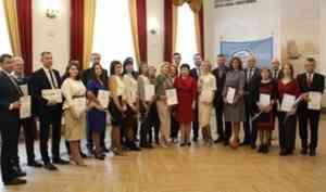 В Северодвинске наградили коллектив проектно-конструкторского бюро «Севмаш»