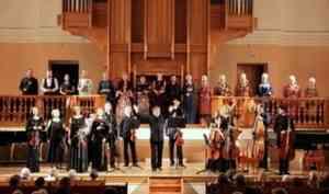 Поморская филармония откроет новый сезон музыкой Чайковского
