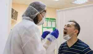 В Архангельской области за последние сутки ещё у 131 человека выявили коронавирус