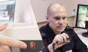 Информация о результатах работы подразделений вневедомственной охраны Архангельской области за неделю
