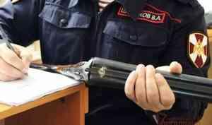 В Управлении Росгвардии по Архангельской области подвели итоги профилактической операции