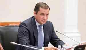 Архангельская область всерьёз взялась запроект «Чистая вода»
