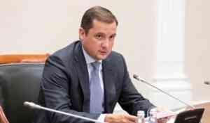 Качественную воду в каждый дом: в Архангельской области продолжается реализация программы «Чистая вода»