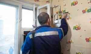 Вонежском отделении «Архангельскоблгаза» нашли многочисленные нарушения трудового законодательства