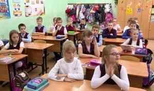 Школы Архангельска продолжают работать сограничениями вусловиях коронавируса