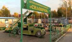 Архангельская площадка стала примером для других российских городов