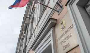 Министр, блогер, экоактивист, вице-спикер Гордумы: главой Архангельска желают стать 11 человек