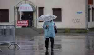Архангельск провожает сентябрь прохладой и(возможно) дождём