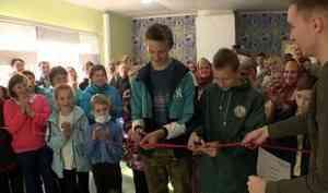 Впосёлке Поча Плесецкого района открылся эколого-просветительский центр