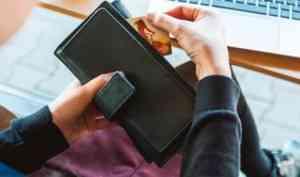 За минувшую неделю три жительницы Поморья перевели мошенникам порядка 5 миллионов