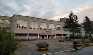 В Архангельске не планируют вводить коронавирусные каникулы для школьников
