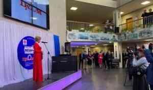 Виртуальный концертный зал открыли в Северодвинске