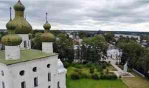 Депутаты Каргопольского муниципального округа провели первую сессию