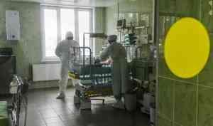 Оперштаб России подтвердил 131 случай заражения COVID-19 в Архангельской области за последние сутки