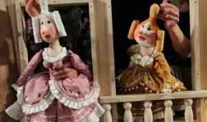 Архангельский театр кукол открывает сезон второго октября