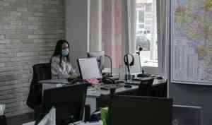 Москва отправляет каждого третьего сотрудника на удаленку