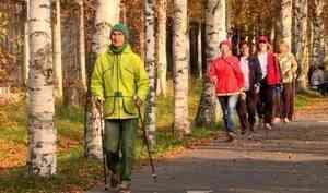 Сегодня Международный День пожилого человека