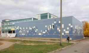 До конца года в северодвинской школе № 29 отремонтируют бассейн
