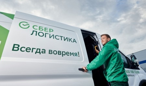 Жители Архангельска теперь могут отправлять иполучать посылки прямо вотделениях банка