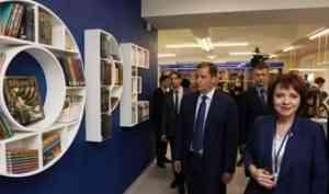 В Северодвинске открылась первая модельная библиотека