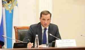 Александр Цыбульский потребовал усилить контроль за реализацией национальных проектов