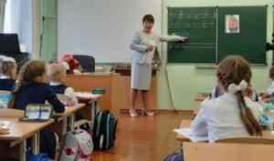 Профессия = призвание: педагоги Поморья принимают поздравления в День учителя
