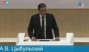 Александр Цыбульский выступил на парламентских слушаниях в Совете Федерации