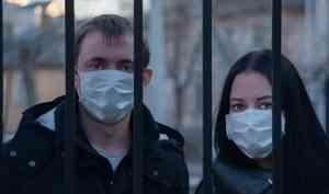 В Архангельской области за несоблюдение масочного режима наказали 56 нарушителей