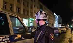 В Архангельске распространяются слухи об орудующем в городе маньяке. В полиции это опровергли