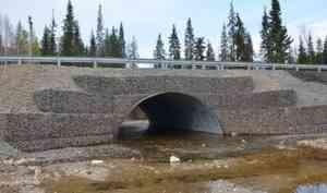 В Архангельской области открыли движение по трём обновлённым мостам