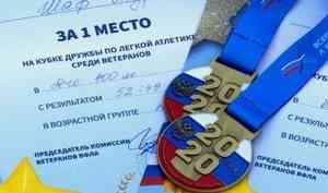 Офицер Росгвардии изАрхангельска одержал две победы наВсероссийских соревнованиях полегкой атлетике среди ветеранов