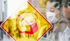 Власти Архангельской области задумались над ужесточением антикоронавирусных мер
