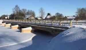 Северян приглашают проголосовать за объект культурного наследия Поморья