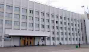Архангелогородцы узнают имя нового главы города 20 октября