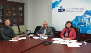 Общественный совет Арктической зоны РФ приступил к работе