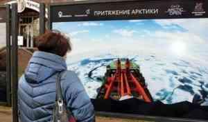 В Архангельске при поддержке «Роснефти» открылась «арктическая» фотовыставка