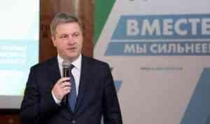 «Единая Россия» поддержала кандидатуру Дмитрия Морева на пост главы Архангельска