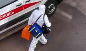 В Архангельской области за сутки зарегистрировали 228 новых случаев COVID-19