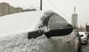 На Архангельск обрушился первый мокрый снег с дождем