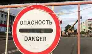 Часть Московского проспекта в Архангельске закроют на время из-за ремонта сетей