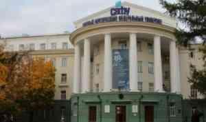 В САФУ завершилась Международная Онлайн IT-школа