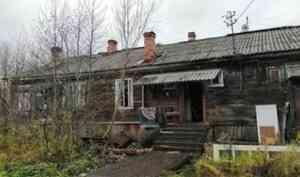 Огнеборцы спасли ребенка из запертой квартиры при пожаре на окраине Архангельска
