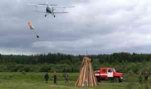 В Единый лесопожарный центр поступило новое оборудование