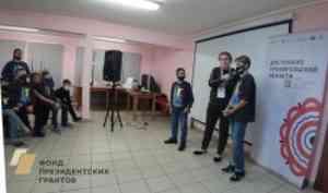 На экспериментальных площадках в Бабонегово отрабатывали технологии проведения оздоровительных детских компаний