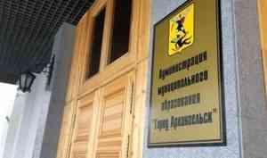 Выборы мэра Архангельска отложили на время из-за неявки кандидата
