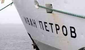 ВАрхангельск вернулось научно-исследовательское судно «Иван Петров»
