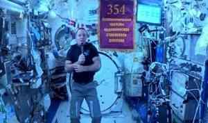Архангельская область вновь вышла насвязь сМеждународной космической станцией