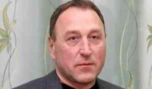 Главе Виноградовского района предъявили обвинение в получении взятки в особо крупном размере