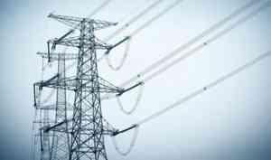 20октября десятки домов вАрхангельске остались без электричества