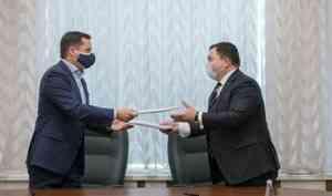 ПСБ и Правительство Архангельской области будут развивать экономику региона